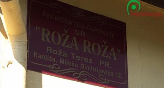 Embedded thumbnail for Rózsa Rózsa cukrászda, Magyarkanizsa